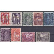 266A-266K** Orval - 1st serie- special stamp in violet.