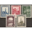 292C-292G** Express Stamps.