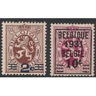 """315-316** Arms - type """"Heraldic Lion"""".. with on print"""