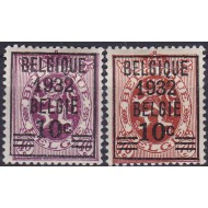 "333-334** Arms - type ""Heraldic Lion"" with on print ""BELGIQUE 1932 BELGIE 10c."
