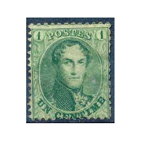 """13* H.M. King Leopold I type """"Perforated Medallions """""""