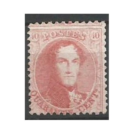 """16A (*) H.M. King Leopold I type """"Perforated Medallions """"."""