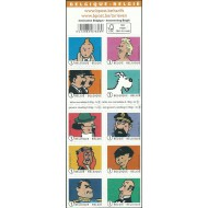 4406-4415** Tintin and his friends (B146)