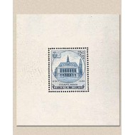 BL06**  Anti-TBC - Stamp exhibition in new town hall Charleroi