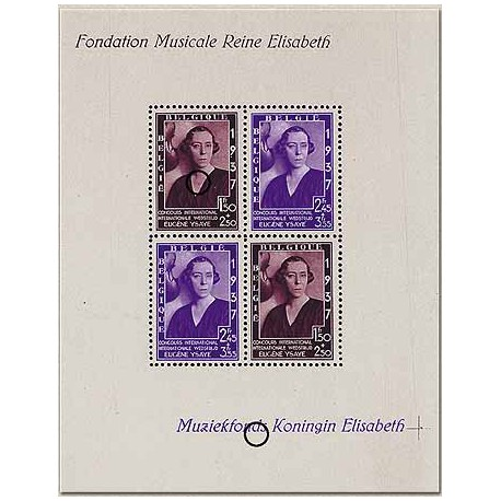 BL07** Foundation Music Queen Elisabeth.